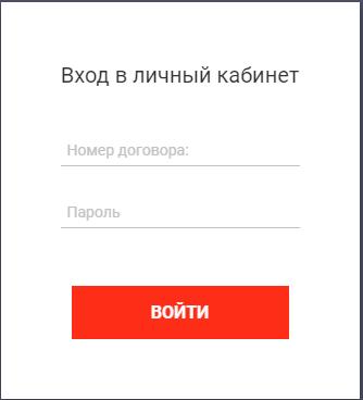 Иван личный кабинет pro make up косметика купить